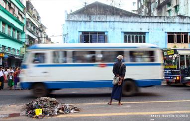 Dấu Chân Online 49: Cuộc sống đời thường muôn màu của Yangon