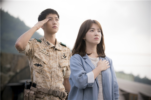 Song Joong Ki – Song Hye Kyo
