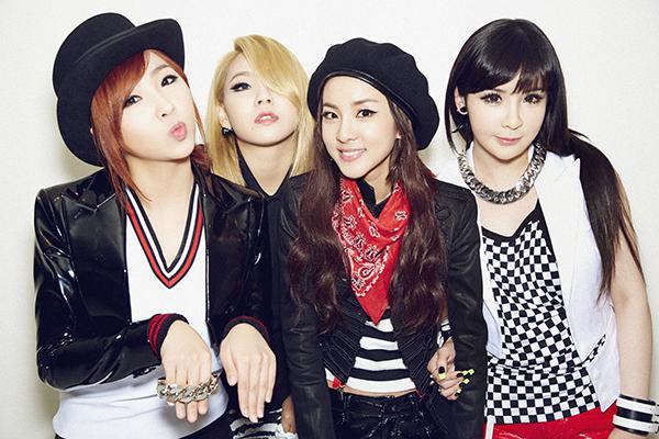 Một ngày buồn của fan YG - Tạm biệt 2NE1 và Nam Taehyun