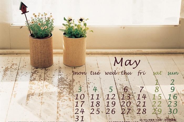 Con giáp sinh vào tháng âm lịch này thì cả đời không sợ thiếu thốn
